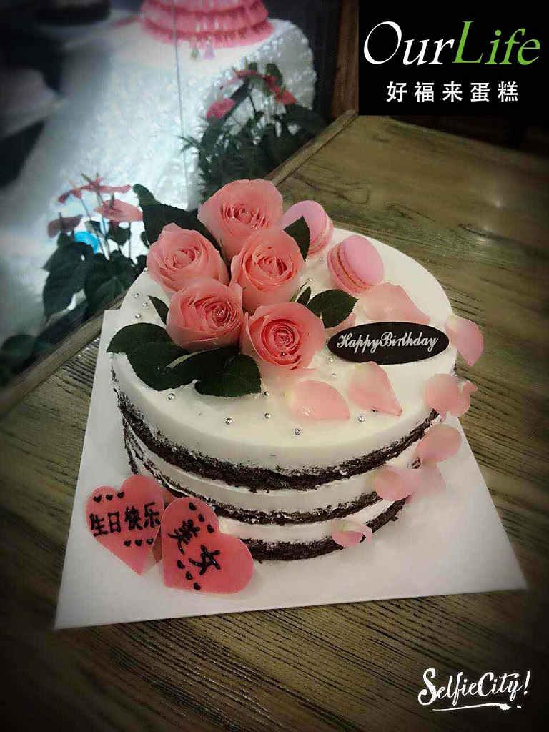 鲜花小裸 创意蛋糕